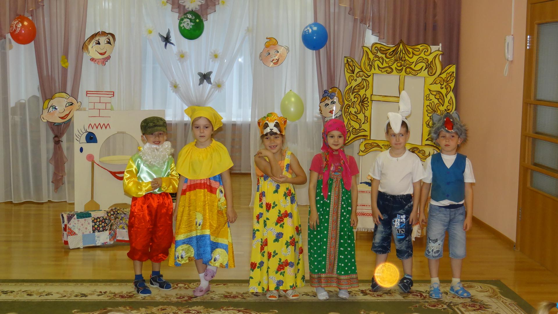 Сценарий сказки для инсценировки в детском саду